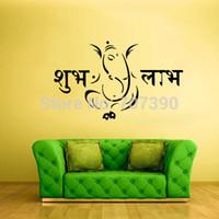 Wholesale Vinayagar Home Stickers In Bulk From The Best Vinayagar - Custom vinyl decals bulk