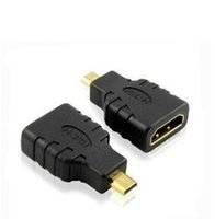 Wholesale Gold Plated HDMI Type A Female to micro HDMI TypeD Male Adapter For HDTV Camera