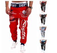 Wholesale Lace Pants Men - Wholesale-Brand Mens Emoji Joggers Sweatpants Loose Trousers Sportswear For Men Hip Hop Dance Fashion Lacing Pants Fashion Man Pants
