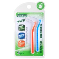 Wholesale Oral Bristles - Wholesale-Hot! High quality Oral Care L-type interdental brush Soft Comfortable Bristles Massages GumSuitable for Adult 2pcs  set With