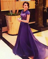 Wholesale Purple Chiffon Prom Dresses - Red Carpet Purple Chiffon A-line Evening Dresses 2016 Cap Sleeve Lace Bodice Prom Dress Custom made Amazing formal Gowns