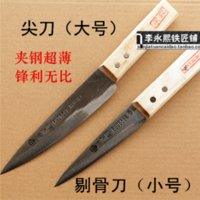 Wholesale Handmade clip steel kill pig slaughter split eviscerate knife Traditional tools two