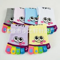 Wholesale Cute Toe Socks For Women - 2015 free shipping socks for man women baby-- Creative Italian cotton Ms. cartoon toe socks socks toe socks cute cotton smiley paragraph toe