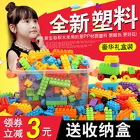 Wholesale Buiding Blocks - children buiding block 3-6years old nootropic effect boy 1-2years old boby wooden girl boby assembl 7-12years old