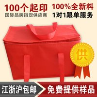 Wholesale Ice Pack Insulation Storage Bag - Wholesale-Thermal thickened leakproof outing portable outdoor breast milk storage bag bag insulation vehicle ice pack size