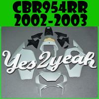 Wholesale Honda Cbr 954 Plastics - In Stock Yes2yeah Injection Mold Unpainted (Unpolished) Fairings For Honda CBR900RR 954 CBR954RR CBR 954RR 2002 2003 02 03 H95Y00