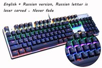 Wholesale Tablet Key - Mechanical Keyboard 87 104 keys Russian   English 3 Color Backlight Black Switch Gaming Keyboards for Tablet Desktop Russian sticker