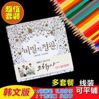Wholesale Secret Hands Free - Wholesale-[free shipping]secret garden decompression doodle hand drawn book