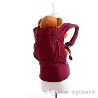 Wholesale Organic Cotton Baby Sling - cranberry , beige , Black 4 colors available for sell original organic cotton baby carrier, kid slings, infant wrap