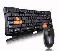 Ray-Technologie gewidmet Spiel Mosha Gaming Keyboards [U + U]