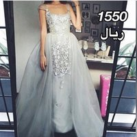 Wholesale grey lace up prom dress - Prom Dresses with Over Skirt 2016 Sheer Cap Sleeves Lace Tulle Grey Evening Dresses Party Gowns