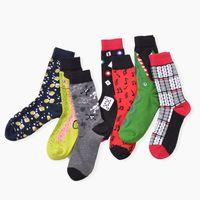 забавные рождественские носки оптовых-Wholesale- 2017 High Quality Cotton Tide eometry Maze Style Funny Socks Fashion Mens socks Christmas Gift socks Comfortable