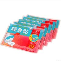 Wholesale Fever Stickers - Wholesale-Worm warm-up stickers affixed fever genuine warm thermal paste stickers affixed to warm baby warm Palace ( persistent fever 12 h