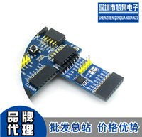 High Power spi memory - AT45DB041 AT45 FLASH module DataFlash memory module supports SPI bus cascade C