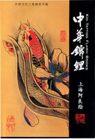 Wholesale Tattoo Book Carp - Wholesale-PDF Format Tattoo pic Book 68 pages fishes carp flowers tattoo scan book Chinese featured Traditional PDF Tattoo Free Shipping