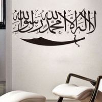 Wholesale Word Glass Sticker - 2016 new Muslim words vinyl wall stickers hoem decor islamic home decoration adesivo de parede wall sticker wallpaper