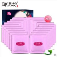 squared mud mask - The Royal Square mud Rose Hydrating Silk Mask pieces of customized version of moisturizing skin care set genuine bright skin