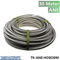 Wholesale An8 Hose - TANSKY - AN 8 30 Meter Stainless Steel Fuel Oil Gas Braided Hose Line 1 Ft TK-AN8 HOSE30M