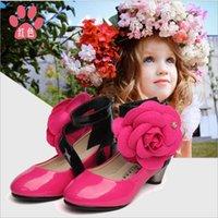 Wholesale Love Beautiful Baby - Wholesale-2015 new girls dancing Princess students hibiscus cute casual low heels fashion wild girls love baby girl beautiful girl