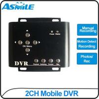 Wholesale Asmile Dvr - 2 Channel Mini DVR CAR DVR from asmile