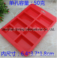 Wholesale Silicone Soap Molds Rectangular - Free Shipping--New Brand Silicone Rectangular 8cube 50ML Per Cube handle Soap Mold Reinforced Cake Muffin Decorating Molds DIY