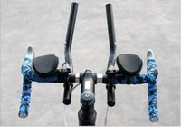 2 PCS MTB Bike Rest Handlebar Alumínio Alloy Road Mountain Bicicleta Handle Bar Ricing Ciclismo Bicicleta Bike Braço Resistência Guiador Long Distance