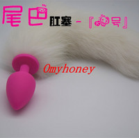Wholesale Anal Silicon Large - Large Silicon meal-Sexy Charming White Cat Tail Anal Plug Prostate Massager Animal Fur fox tail plug Juguetes Anal Sex Toy For sex, SM012-L