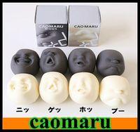 ferramenta anti-stress venda por atacado-Cinza japonês Japonês Japonês Cinza tomadas de cinza em bolas CAOMARU, Vent Face Humana Bola Anti-stress ferramenta 50 pcs