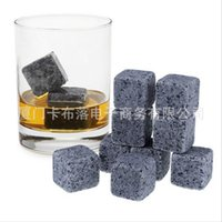 Wholesale Crystal Blocks Wholesalers - Gray Household Ice Block Square Natural Ices Stones With Velvet Storage Pouch For Bar Tool New Arrival 9 5wj B