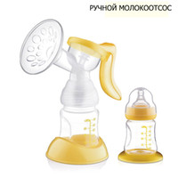 Wholesale Pink Bottle Pump - Yellow   Pink Brand New Original Manual Breast Pump Feeding Pump Baby Milk Silicon PP Material BPA Free With Milk Bottle