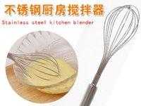 Wholesale Mixer Pump - Stainless steel kitchen essential household hand mixer cream butter egg pumping hand blender