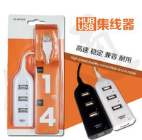 Wholesale High Tech Port USB Portable Hub For Desktop Laptop Black White Colors New Free DHLShipping