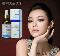 Wholesale Face Lift Serum - Instant face lift Hydrating Serum Hyaluronic acid liquid toner face moisturing whitening anti-aging 50ml bottle