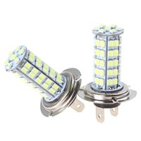 Wholesale H7 68 Smd - 2pcs DC 12V H7 Car Fog Light Bright Lamp with 68 SMD LED Xenon White Bulbs CEC_413