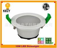 Wholesale Aluminum Led Lamp Heatsink - 10W led downlight kit cutout 90mm 890lm aluminum heatsink LED beam SAA Dimmable lamp