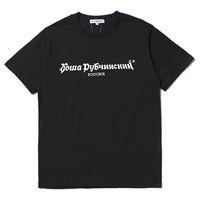 Wholesale Rock Street - Gosha Rubchinskiy T-shirt men t shirt harajuku tshirt rock hip hop skateboard fashion street women tees tops sport streetwear brand