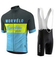 Wholesale Blue Cycling Kits - 2015 Morvelo a Bloc men cycling jersey clothing set short sleeve jacket bib gel pad shorts kit summer bicycle sport