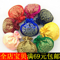 Wholesale High End Wholesale Jewelry Bags - Vintage Happy Mini Small Bags for Gift Tea Candy Chocolate Silk Brocade Pouch High End Drawstring Chinese Ethnic style Jewelry Gift Pouches