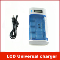 Wholesale Rechargeable D - GODP Digital LCD Universal charger for Rechargeable Battery AAA   AA   C   D   9V Size