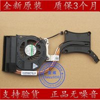 new cooler for DELL Latitude E6430 CPU cooling heatsink with 0XDK0 00XDK0