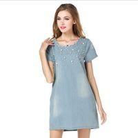 Wholesale Womens Xl Beaded - Women Clothes Plus Size S-5XL Dresses 2016 New Women Fashion Summer Dresses Denim Beaded Loose Short-sleeved Denim Dress for Womens