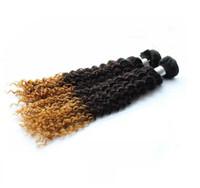 медовый каштановый переплетение волос оптовых-1b 4 27 коричневый блондинка Ombre бразильский глубокий вьющиеся человеческие волосы расширения 3 шт. лот три тона мед блондинка Ombre девственные волосы плетения пучки