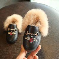 boys çizgi film ayakkabıları toptan satış-Erkek Kız Çocuklar Pamuk-yastıklı Ayakkabı Karikatür Balarısı Yumuşak Sole Çocuk rahat Ayakkabılar Sonbahar Kış Sıcak Düz Ayakkabı Çocuklar Boyutu 21-30 JGK483