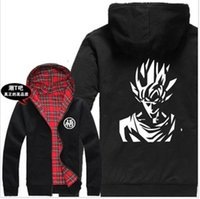 Best Dragon Ball Z Jacket Goku to Buy | Buy New Dragon Ball Z ...