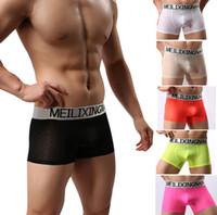 Wholesale Buttocks Belt - Men's boxer briefs underwear belt broadside silver Men's Underwear sheer comfortable breathable MEN'S briefs sexy carry buttock