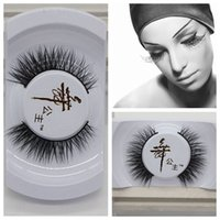 real wholesale make up Canada - Wholesale-1 Pair of Black Luxurious 100% Real Mink Long Natural Thick Eye Lashes Black False Eyelashes Make up