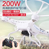 Wholesale X5 Green - Syma x5c Upgrade Syma x5c-1 2.4G 4CH 6-Axis Aerial RC Helicopter Quadcopter Toys Drone With Camera or Syma x5 Without camera
