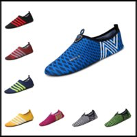 Nakedfoot Soles como Fitkicks Beach Meias para mulheres Men Sport Running Shoes Mocassins 29 cores Swim Yoga Boots