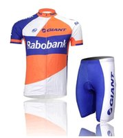 Wholesale Rabobank Pants - Rabobank Jersey Short-sleeved Set Cycling Suit (Polyester Jacket & 3D Lycra Pants ) Breathable Quick-Drying Cycling Clothes