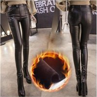 Wholesale High Waisted Leather Pants Women - New Lady High Waisted Women's Sexy Faux Leather Skinny Pants Warm Slim Leggings